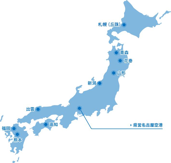 天気 名古屋