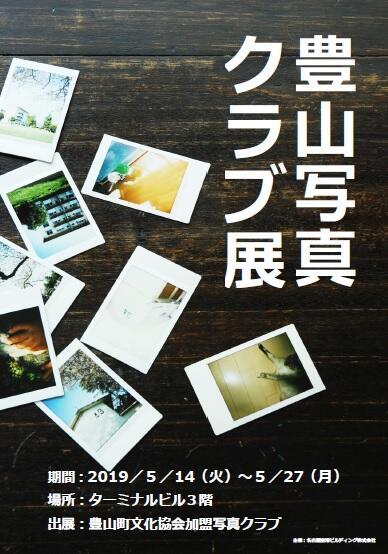 20190514_27_photo.jpg